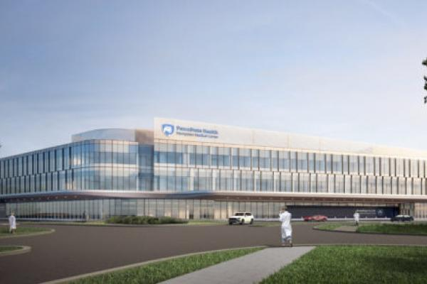 A graphic rendering of Penn State Health Hampden Medical Center.